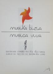mi primer cartel impreso, 1996, témpera, lápiz y tinta sobre papel